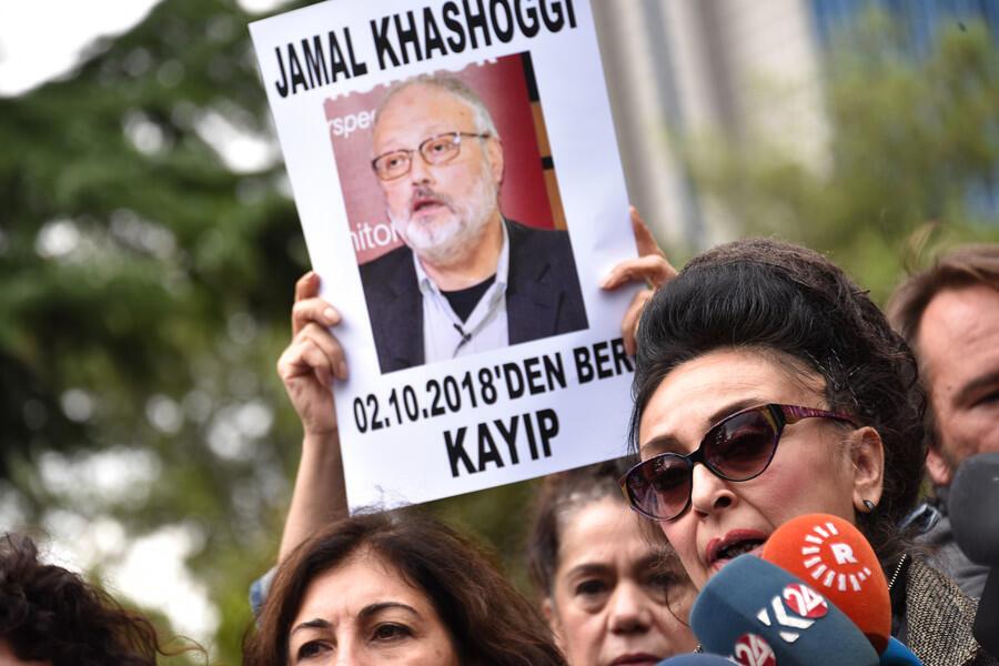 تظاهرات بر ضد عربستان سعودی به سبب کشته شدن جمال خاشُقجی