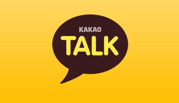 Depuis que le gouvernement de Séoul est parti en guerre contre les fausses rumeurs qui circulent sur les messageries smartphones, les Sud-Coréens quittent en masse l'application KakaoTalk.