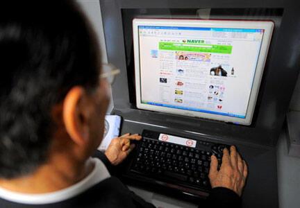 Naver le premier portail internet de Corée du Sud annonce qu'il va déplacer son centre de sauvegarde des données à l'étranger, de Hongkong à Singapour.