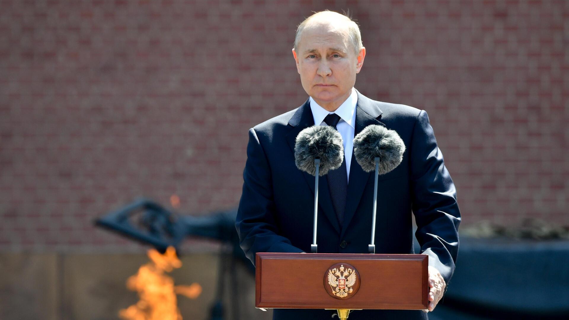 Putine