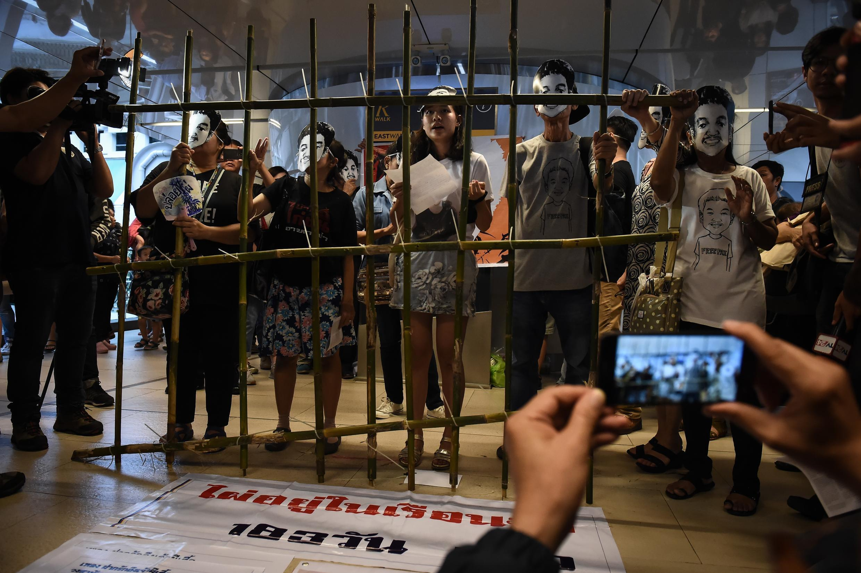 Акция в поддержку осужденного активиста Ятупата Боонпатараракси