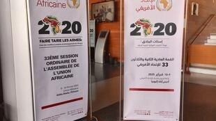 Le 33e sommet de l'Union africaine est placé sous le signe de la fin des conflits armés.