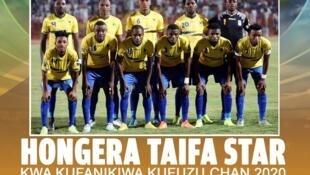Kikosi cha Taifa stars kilichochuana na Sudan jana Oktoba 19 mwaka 2019 Mjini Khartoum