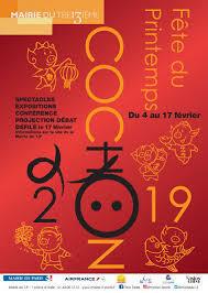巴黎13區慶祝中國豬年春節活動玲琅滿目