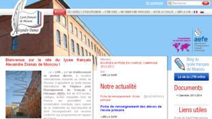 Page d'accueil du site internet du Lycée français de Moscou.