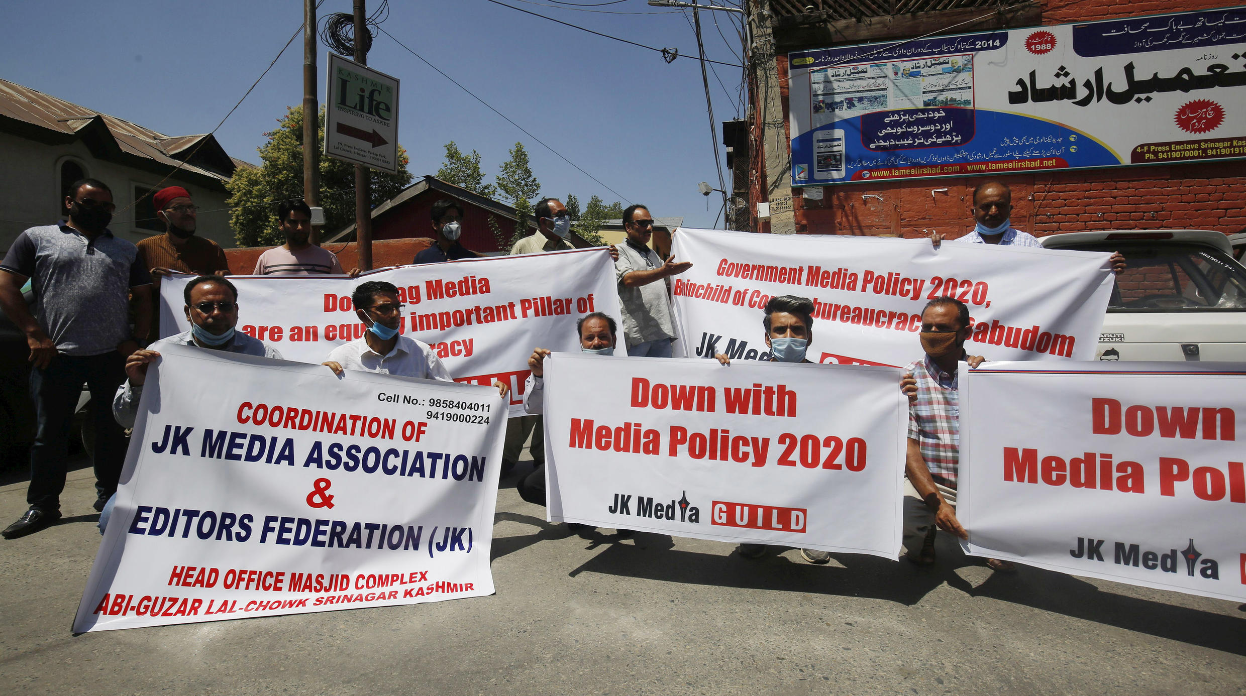 Journalists protesting in the winter capital Srinagar against the new media policy