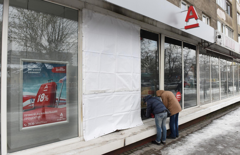 Фото для иллюстрации. Отделение Альфа-Банка во Львове. Ноябрь 2018 г.
