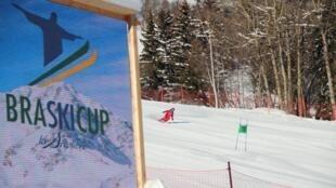 A 5ª edição da Braskicup acontece de 22 e 26 de janeiro