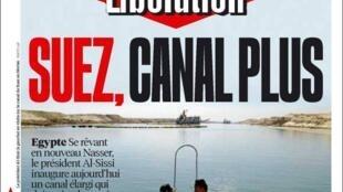 Capa do jornal Libération desta quinta-feira, dia 6 de agosto de 2015.