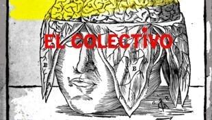 Detalle del afiche de la muestra 'Cosas de la Mente'.