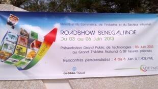 Le « roadshow » Sénégal/Inde se tient jusqu'au 6 juin. Il permet de montrer de nouvelles technologies de production au grand public et aux professionnels.