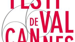 O festival de Cannes acontece de 15 a 26 de maio.