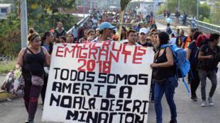 El viacrucis pretende llegar a Tijuana, Mexicali o Tecate, en el estado de Baja California Norte, fronterizo con Estados Unidos.