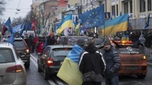 Киев, январь 2014