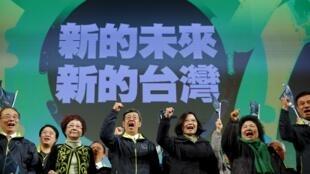 2016年1月16日民进党主席及总统候选人蔡英文在党部与支持者共庆竞选胜利。