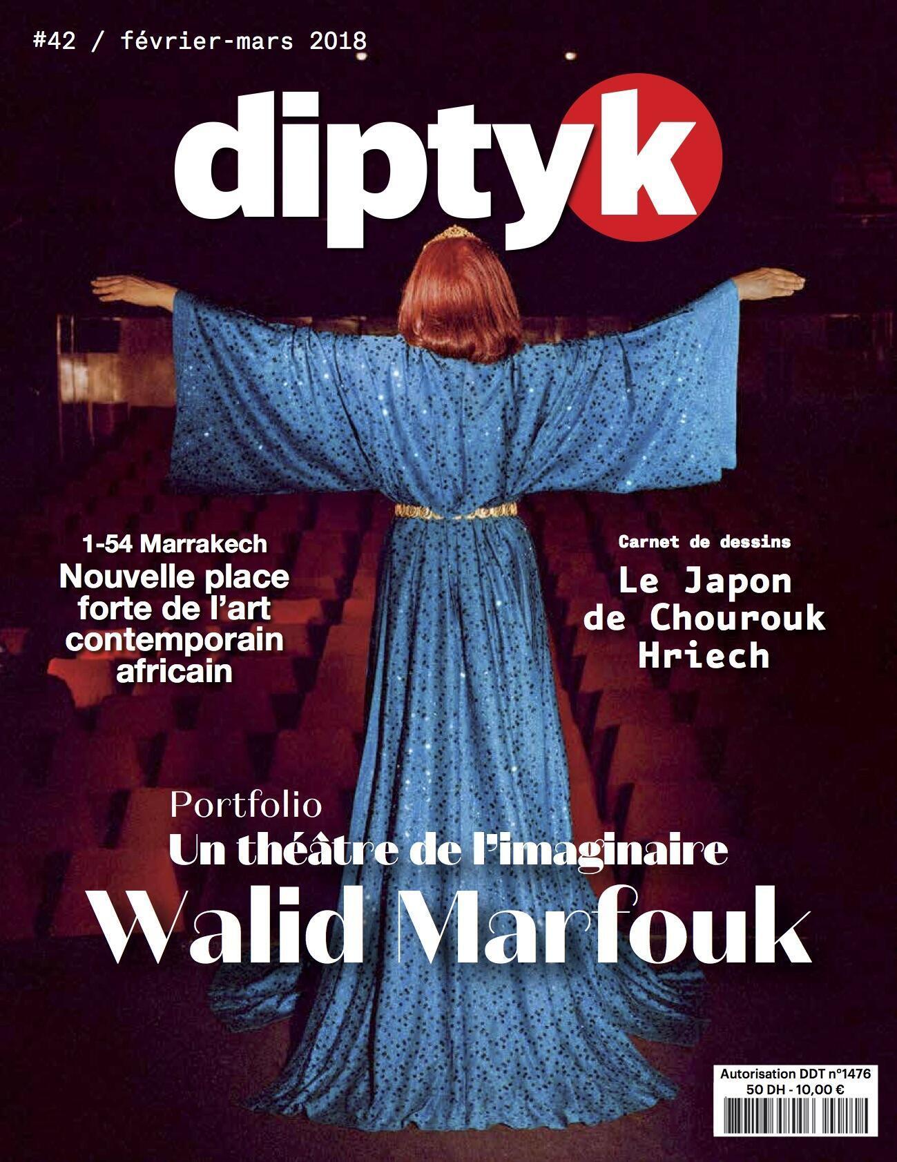 La Une de l'édition de février-mars du magazine marocain Diptyk.