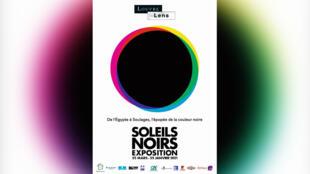 L'exposition «Soleils noirs» se tient jusqu'au 25 janvier 2021 au Louvre-Lens.