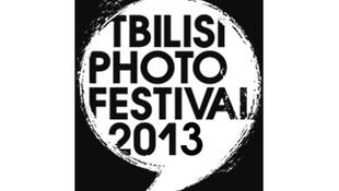 Le logo de la 4e édition du Festival Photo à Tbilissi, en Géorgie.