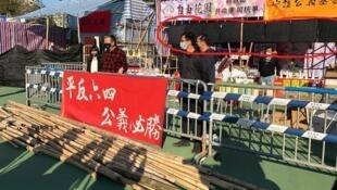支联会32年来首次被禁在维园年宵花市摆摊,红圈中为「平反六四 战斗到底」的灯饰口号 2021年2月6日