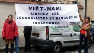 RSF trương biểu ngữ trước Đại sứ quán Việt Nam tại Paris đòi trả tự do cho các nhà báo và blogger hồi cuối năm 2009.