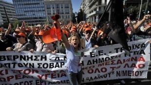 Dân Hy Lạp vẫn xuống đường phản đối kế hoạch khắc khổ (AFP)