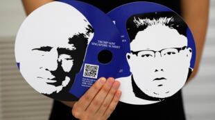 新加坡美朝峰會媒體中心提供的特金頭像