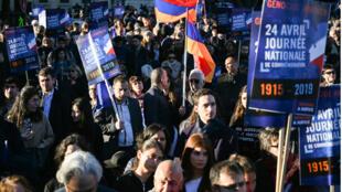 Rassemblement à Paris, place du Canada, le 24 avril 2019, en commémoration du 104ème anniversaire du génocide arménien.
