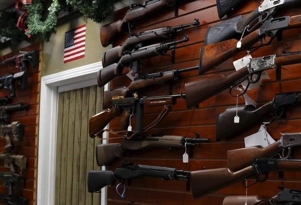 Image RFI Archive - USA - armes