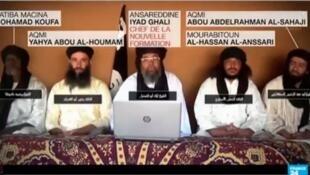 Les chefs des groupes jihadistes sévissant au Sahel (copie d'écran).