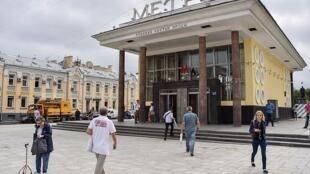 Станция метро «Чистые пруды», до 1990 года – «Кировская»