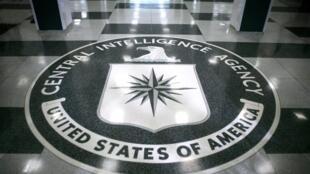 Logo của  Cơ Quan Tình Báo Mỹ CIA.