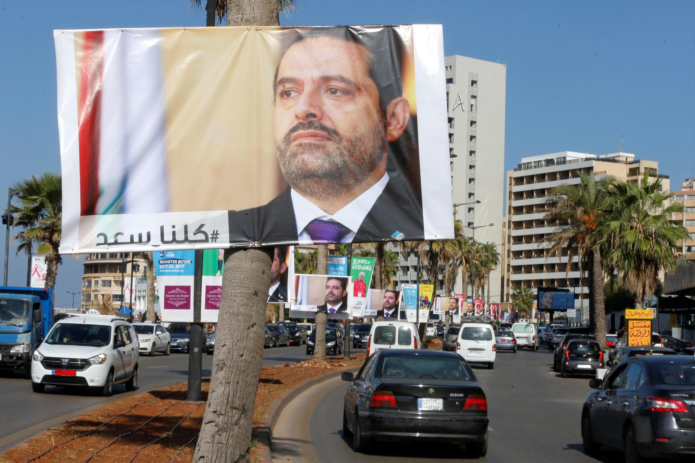 Une pancarte à l'effigie de Saad Hariri, le 10 novembre 2017 à Beyrouth, au Liban.