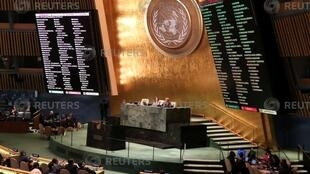 聯合國大會。