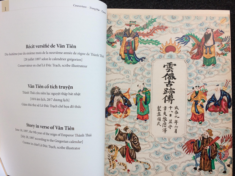 Bìa minh họa Lục Vân Tiên cổ tích truyện, EFEO, Paris.