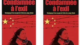 Condamnée à l'exil