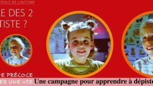Affiche Autisme Sans Frontières 2010
