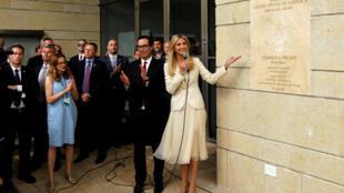 Ivanka Trump 与美国财长Steven Mnuchin在美国搬迁驻以色列使馆仪式上,2018年5月14日。
