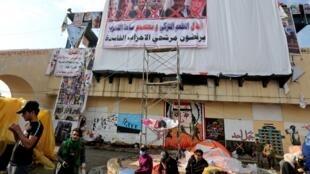 Biểu tình tại quảng trường Tahrir - Bagdad, Irak chống Iran. Ảnh ngày 11/12/2019.
