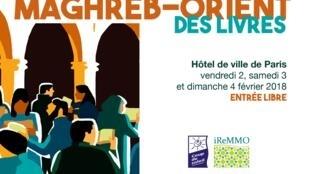 Le salon Maghreb-Orient des livres a lieu du 2 au 4 février, à l'Hôtel de Ville de Paris, entrée libre.