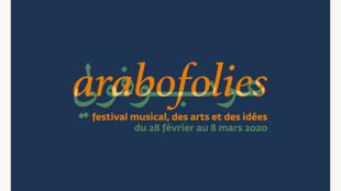 Arabofolies, le festival musical, des arts et des idées, du 28 février au 8 mars 2020.