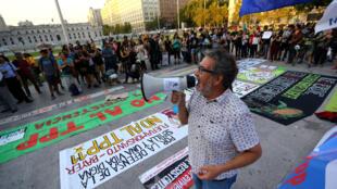 Một số người phản đối Hiệp định Đối tác Toàn diện và Tiến bộ xuyên Thái Bình Dương (CPTPP) tại Chilê, ngày 07/03/2018.