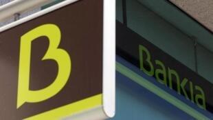 Bankia es el cuarto banco de España.