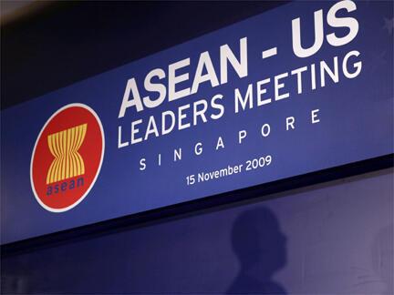 Hội nghị ngày 15/11/2009 giữa Tổng Thống Mỹ Barack Obama và lãnh đạo 10 nước ASEAN là một cột mốc quan trọng trong quan hệ đôi bên.