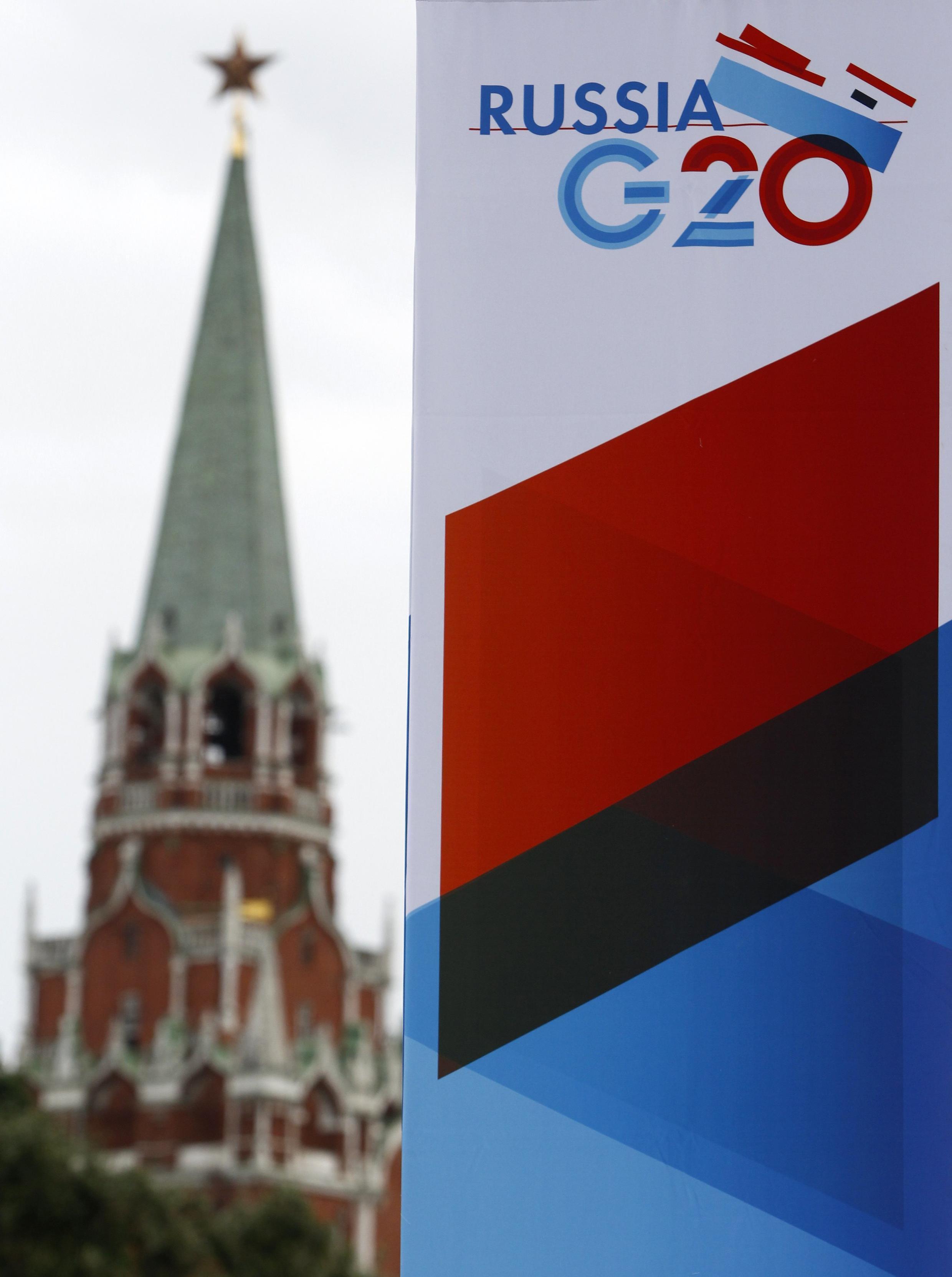 В Москве совещаются министры финансво Большой двадцатки 16/07/2013