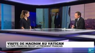 法国总统马克龙6月26日到访梵蒂冈与教皇方济会晤