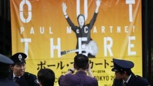 """Cartaz da turnê """"Out There"""", de Paul McCartney, cancelada no Japão."""
