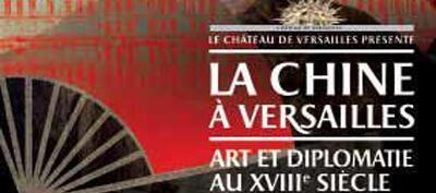 《中國在凡爾賽,18世紀的藝術與外交》展從2014年5月27日-10月26日凡爾賽宮-曼特儂夫人居室展出