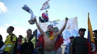 Des manifestants contre le gouvernements à Bogota. Mercredi 4 décembre 2019.