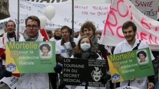 Médecins, internes, infirmiers libéraux, dentistes, espéraient dépasser le cap des 20 000 manifestants pour obtenir la modification, voire la suppression, du texte de loi santé.