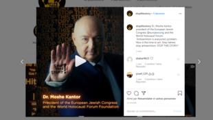 Page Instagram de la campagne « Stop this story! »